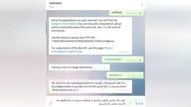 آموزش تصویری ساخت ربات تلگرام به زبان فارسی بسیار ساده !