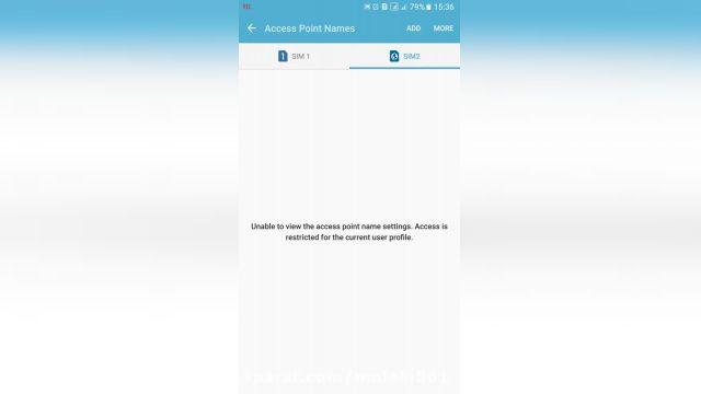 آموزش تصویری تنظیمات اینترنت گوشی سامسونگ و هواوی !