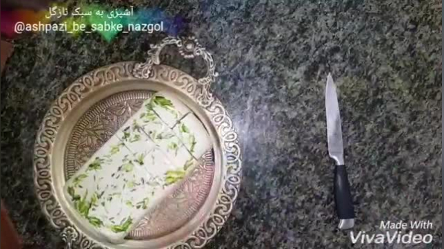 طرز تهیه حلوا ارده و یا حلوا شکری(طرز پخت آسان به سبک آماده با طعم واقعی و لذیذ)