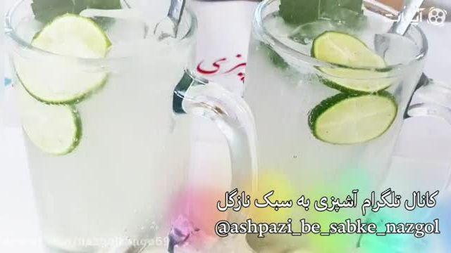 طرز تهیه لیموناد خنک و تازه خانگی در عرض 10 دقیقه