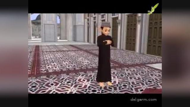 آموزش ویدیویی نماز صبح اهل سنت - فیلم آموزش نماز اهل سنت