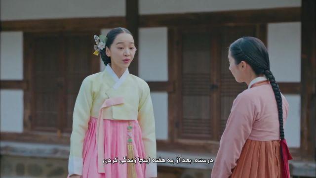 دانلود سریال کره ای آقای ملکه قسمت 8 با زیرنویس چسبیده فارسی Mr. Queen 2020