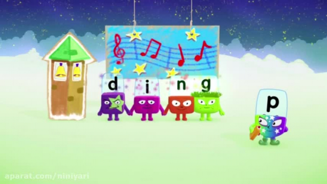 دانلود رایگان مجموعه آموزش زبان انگلیسی برای کودکان - قسمت 586