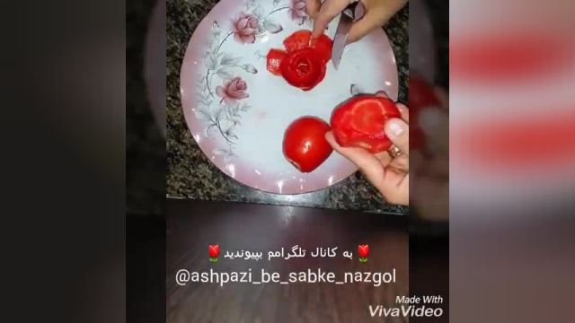 آموزش درست کردن گل رز با استفاده از گوجه