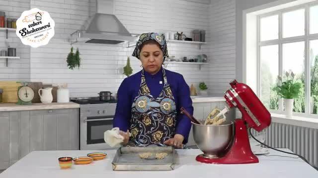 طرز تهیه شیرینی ونیزی چرخی - آموزش رایگان پخت شیرینی
