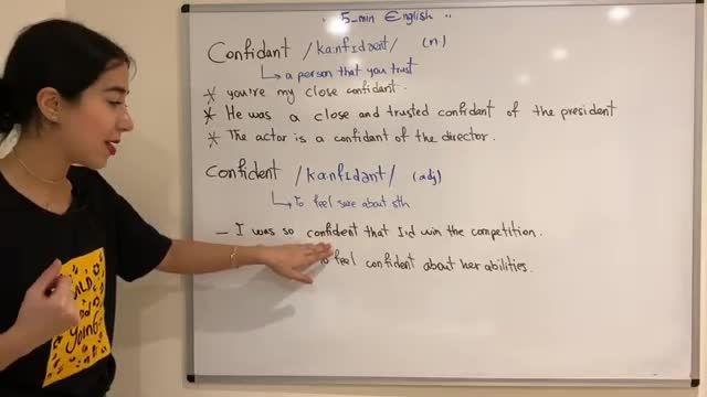 آموزش زبان انگلیسی در 5 دقیقه ! - تفاوت دولغت Confidant , confident