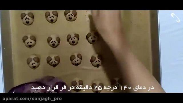 فیلم آموزش طرز تهیه شیرینی بسیار خوشمزه مخصوص عید نوروز و پذیرایی