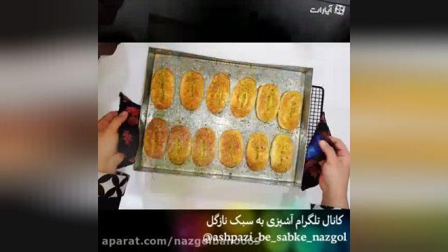 طرز تهیه صفر تا صد شیرینی زبان (باخمیر های متفاوت هزارلایه راحت)