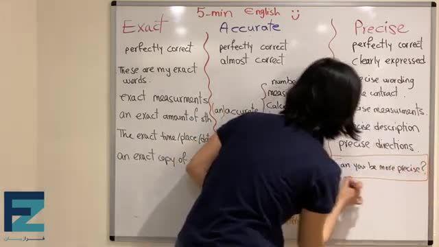 آموزش انگلیسی در 5 دقیقه ! - تفاوت exact, accurate, precise