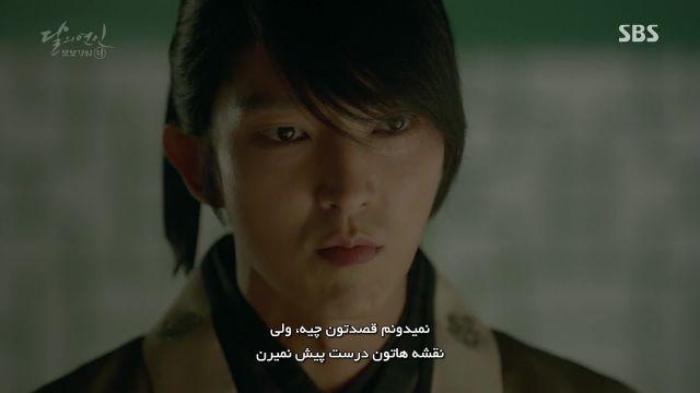 قسمت 10 سریال کره ای عاشقان ماه با زیرنویس فارسی چسبیده