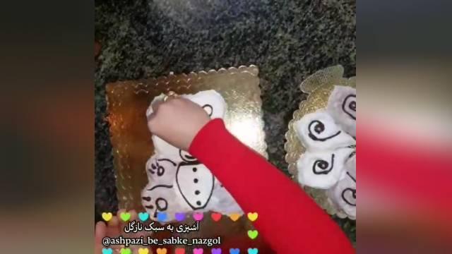 آموزش دیزاین پشمک مجلسی یا یلدایی به سبک های مختلف