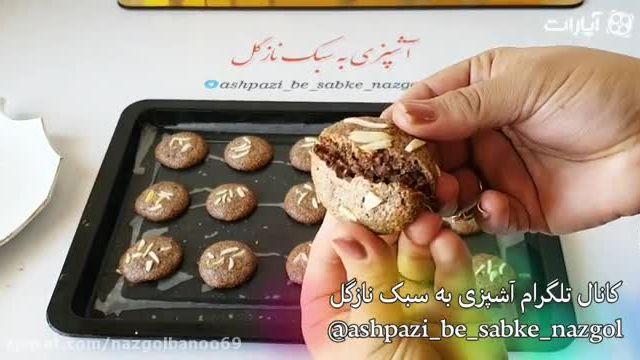 طرز تهیه انواع شیرینی های گردویی مخصوص مجلس و عید
