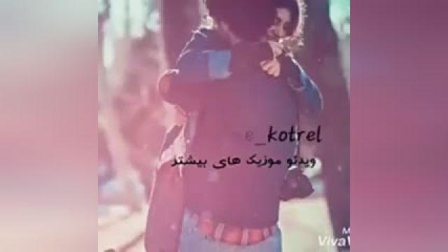 دانلود کلیپ تبریک تولد بهمن ماهی ها