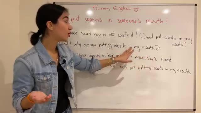 آموزش زبان انگلیسی در 5 دقیقه ! - اصطلاحات محاوره انگلیسی