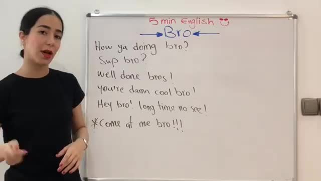 آموزش زبان انگلیسی در 5 دقیقه ! - معنی و کاربرد Bro  تو فیلم ها چیه؟
