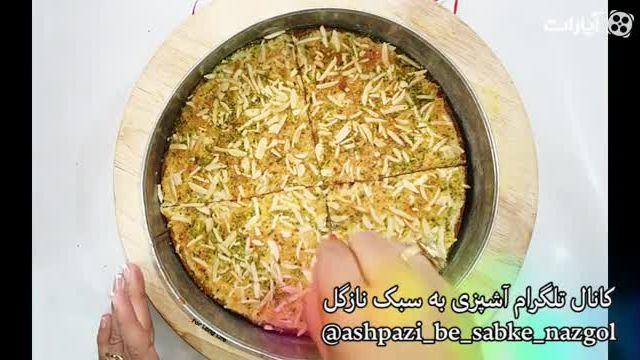 طرز تهیه کیک مکرون (کیک ترکیبی پیتزایی نارگیلی)