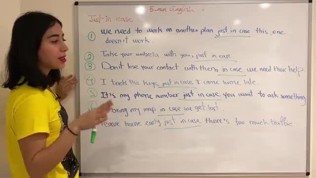 آموزش زبان انگلیسی در 5 دقیقه ! - اصطلاحات انگلیسی روزمره