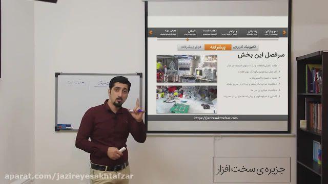 آموزش تصویری تعمیر کردن برد های الکترونیکی حرفه ای !