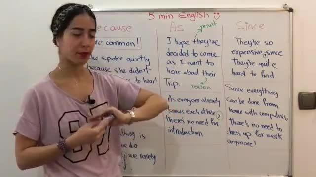 آموزش زبان انگلیسی در 5 دقیقه ! - گرامر Because as since