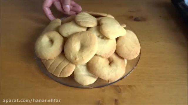فیلم آموزش طرز تهیه شیرینی خشک هلندی بسیار خوشمزه و لذیذ در منزل