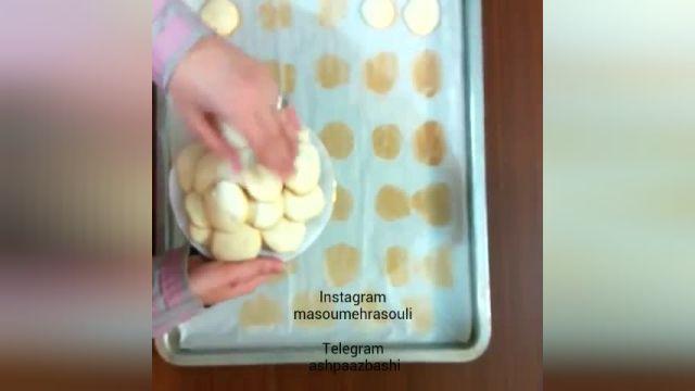 طرز تهیه شیرینی پفکی گردویی بسیار خوشمزه و سالم