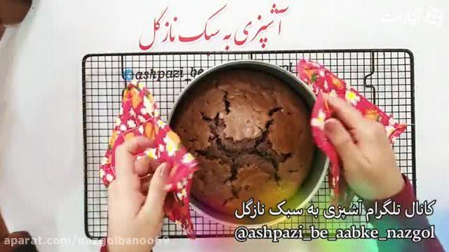 طرز تهیه انواع کیک بستنی ها و شیک های تازه و خوشمزه