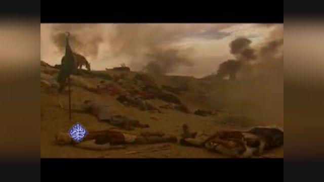 کلیپ در مورد وفات حضرت زینب