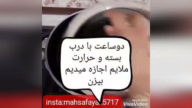 طرز تهیه دلمه خوزستانی بسیار خوشمزه