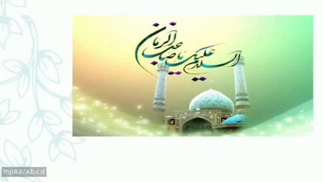 کلیپ بسیار زیبا تبریک تولد امام زمان (عج) با آهنگ شاد به مناسبت نیمه شعبان !