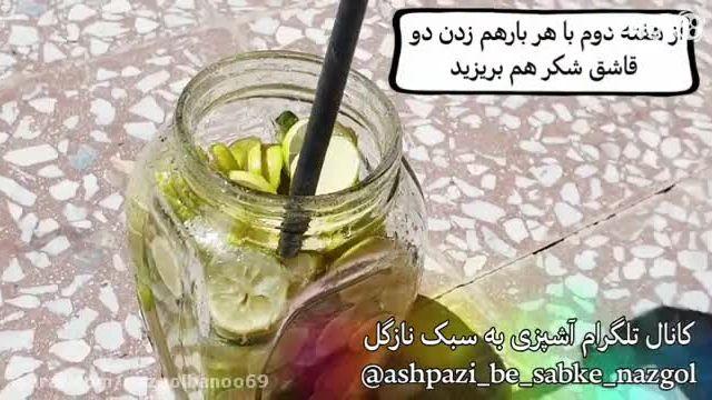 طرز تهیه لیمو پرورده (خوشمزه و ترش) ترشک لیمویی برای درمان بیماری سرما خوردگی