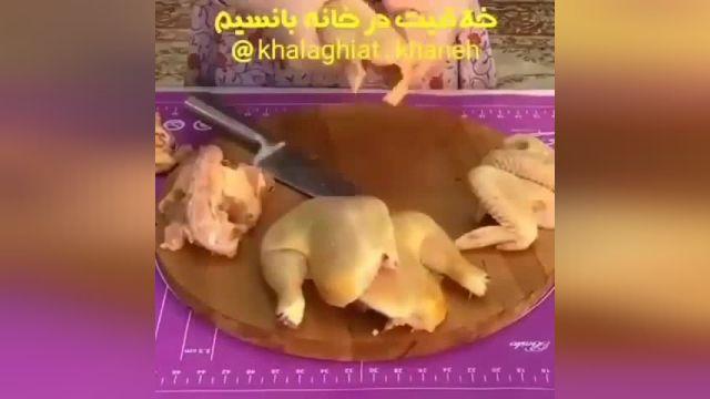 چند ایده جدید و جذاب برای سری تر خورد کردن مرغ
