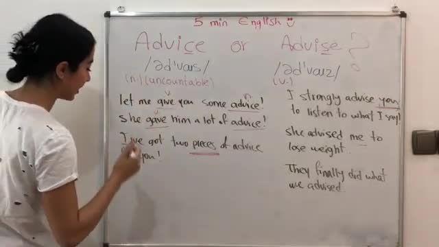 آموزش زبان انگلیسی در 5 دقیقه ! - گرامر انگلیسی Advise و Advice