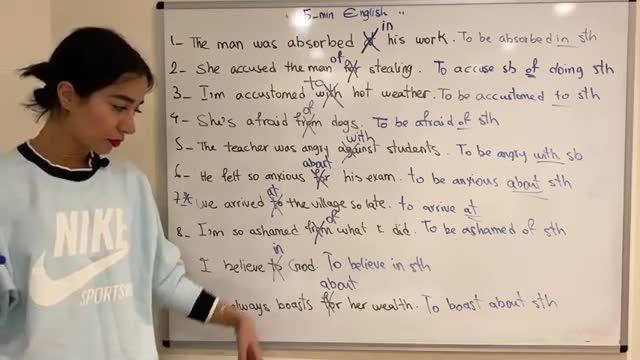 آموزش زبان انگلیسی در 5 دقیقه ! - اشتباهات رایج در زبان انگلیسی - 10 اشتباه رایج