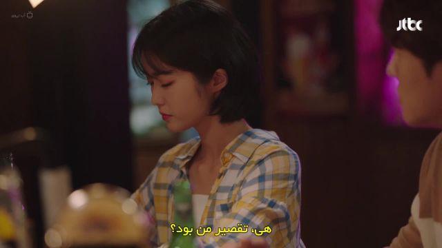 دانلود سریال او هرگز نخواهد فهمید قسمت 2 زیرنویس فارسی چسبیده کره تی وی
