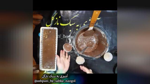طرز تهیه کیک شکللاتی و نارگیلی (ترکیب شکلات و نارگیل عالی و خوشمزه)
