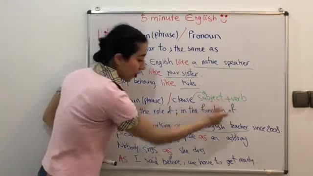 آموزش زبان انگلیسی در 5 دقیقه ! - تفاوت و کاربرد ها Like و As