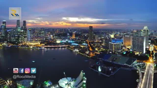 ده واقعیت شگفت انگیز سینگاپور