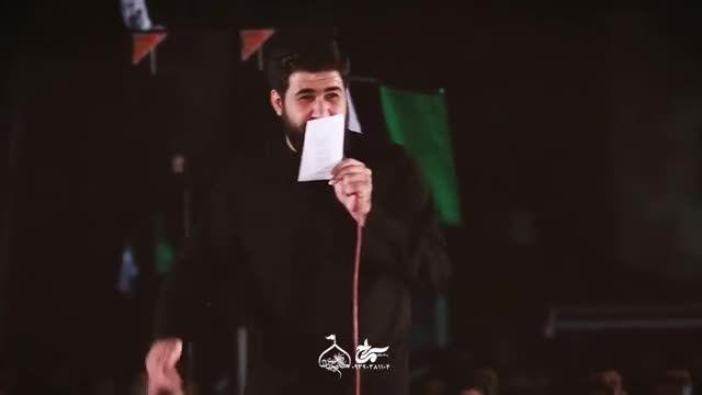 کلیپ مداحی کوتاه و غمگین حضرت عباس (ع) برای وضعیت واتساپ !