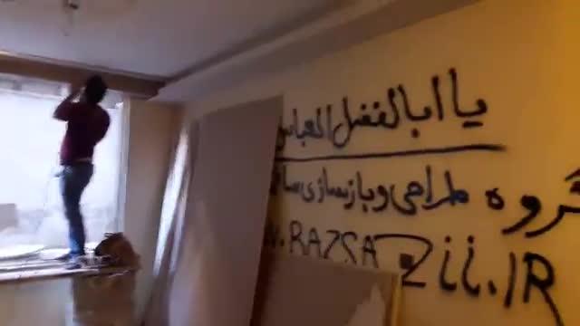 بازسازی ساختمان ,بازسازی خانه, بازسازی آپارتمان یوسف آباد(قبل بازسازی)