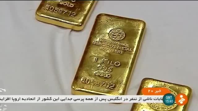 Iran Police arrested Money & Gold smuggler, Tehran province بازداشت قاچاقچی طلا و پول تهران ایران