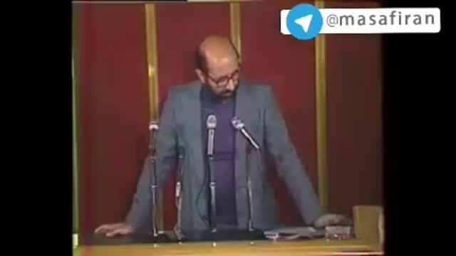 مناظره تاریخی شهید دکتر مصطفی چمران و رییس جمهور محترم ،حسن روحانی | جنبش مصاف