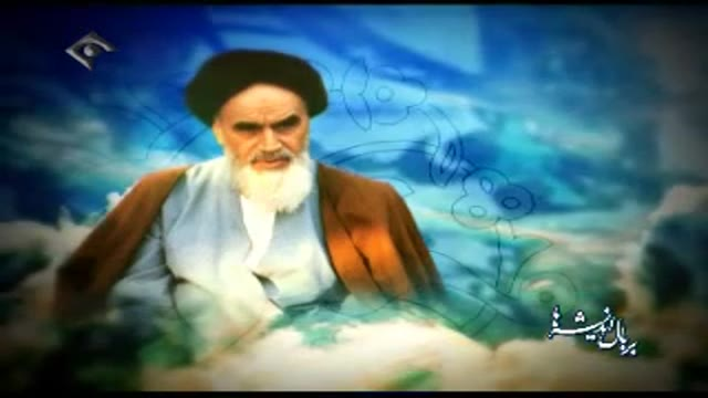 روز قدس امام خمینی