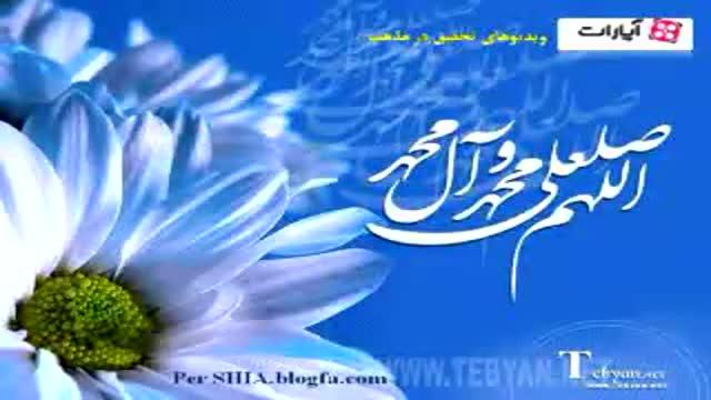 خیرات برای اموات - سیره پیامبر اکرم (ص)