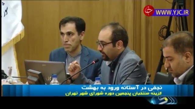 گزینه نهایی ریاست شهرداری تهران، مشاور اقتصادی رییس جمهور بود!