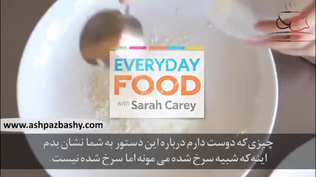 فیلم آموزشی طرز تهیه ناگت مرغ پخته شده، آشپزباشی
