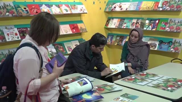 حضور ناشران ایرانی در نمایشگاه کتاب کودک ایتالیا