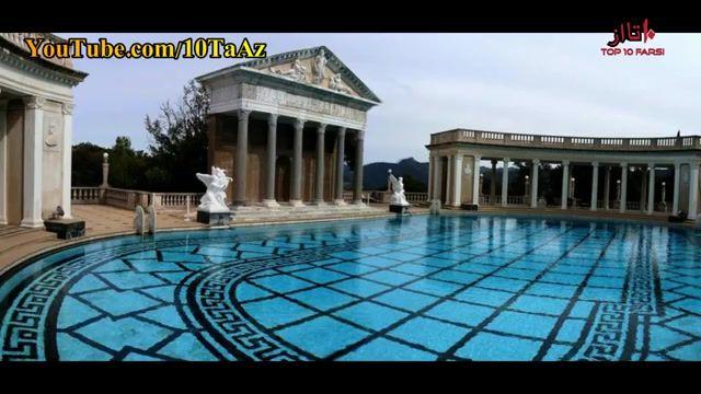 10 تا از گرانترین خانه ها در جهان Top 10 Farsi