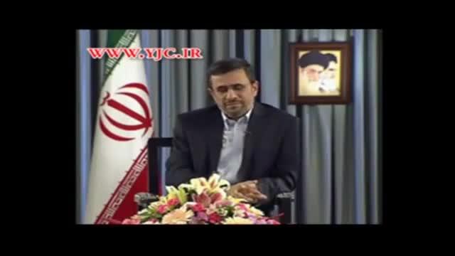 آقای احمدی نژاد ، الگوی برخورد با منتقدین و مخالفین