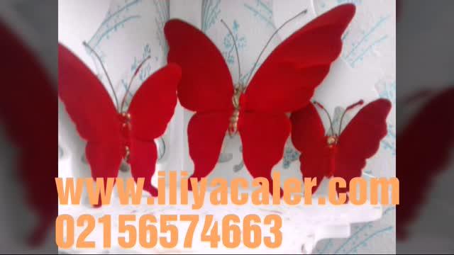 پودر و چسب مخمل/دستگاه مخمل پاش/02156574663/ایلیاکالر