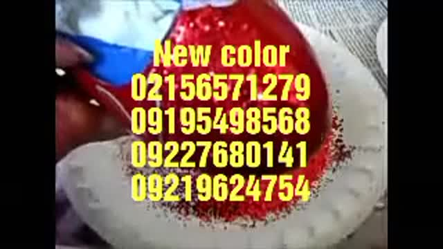 فروش اکلیل7رنگ نیوکالر02156571279